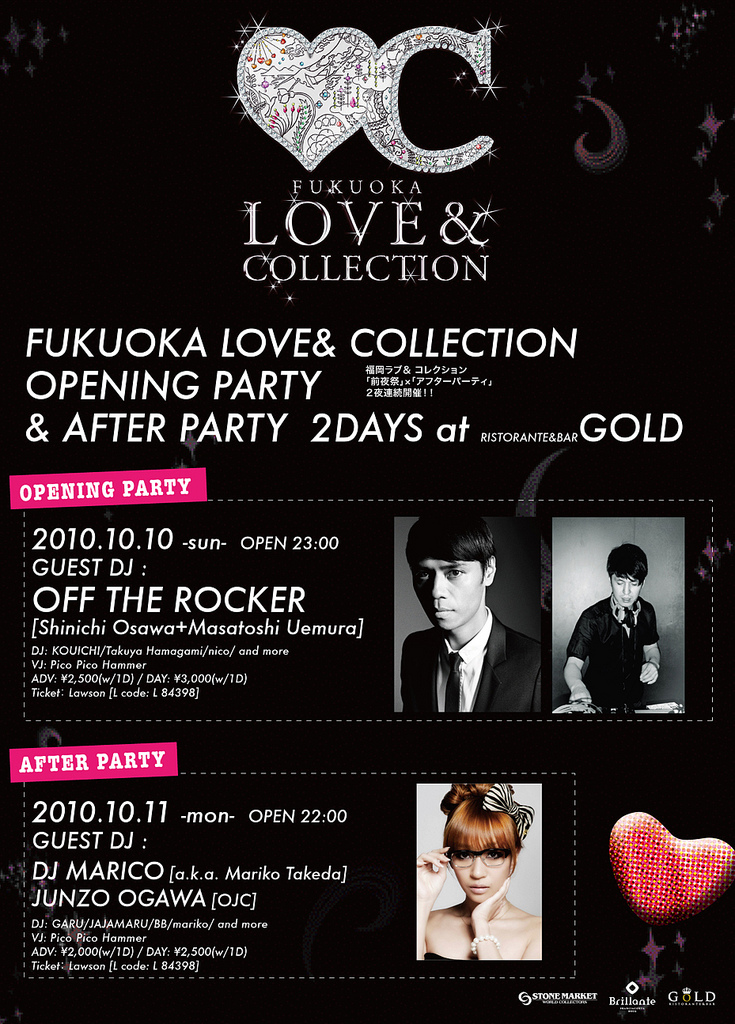 10.10[sun] 11[mon] FUKUOKA LOVE& COLLECTION OPENING&AFTER PARTY at GOLD