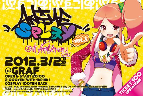 100枚限定とかマジかよ… │ AnimeSplay vol.5 2012.3.2(fri)