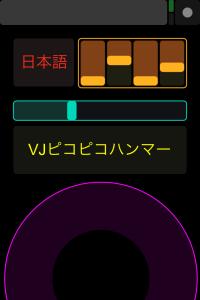TouchOSC1_9_pic
